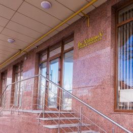 Стоматологическая клиника Доктор Ватанов - 2